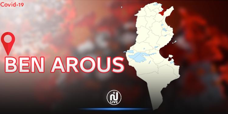 Ben Arous : L'hôpital de campagne de Ben Arous bientôt opérationnel