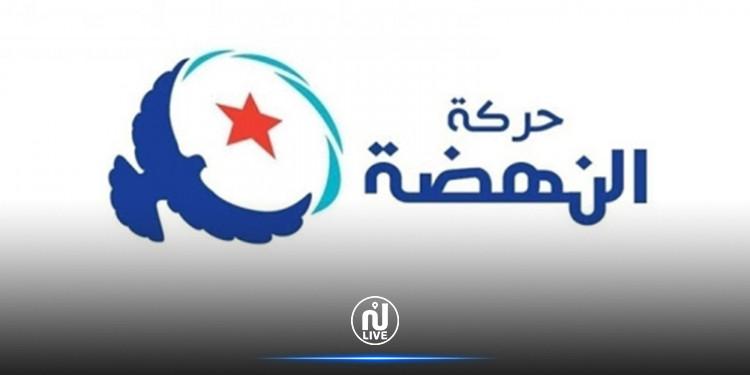 Le mouvement Ennahdha dénonce l'arrestation de Yassine Ayari