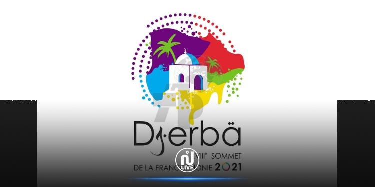 Sommet de la francophonie : Appel à candidature pour l'événement « Scène jeunes talents de la francophonie »