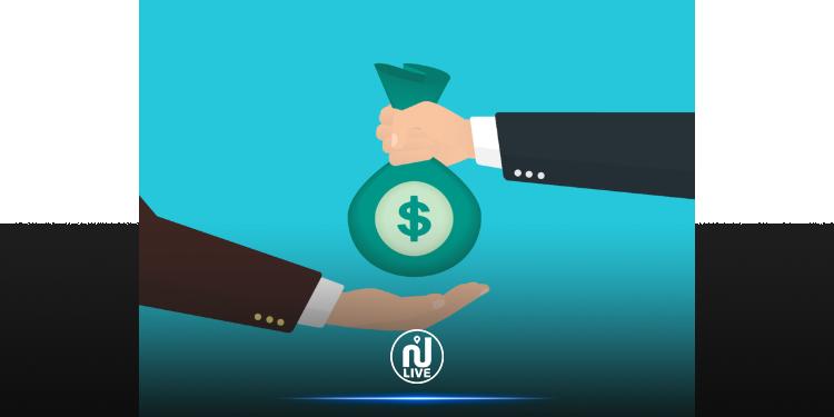 La Tunisie rembourse un crédit obligataire de 506 millions de dollars