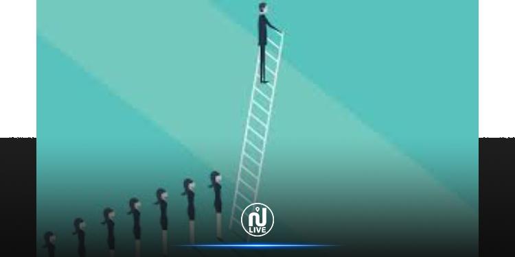 OIT : Dans le monde post-covid les femmes auront beaucoup moins de chances de trouver un emploi