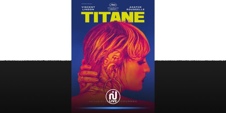 Cannes 2021 : Le film français « Titane » décroche la Palme d'or