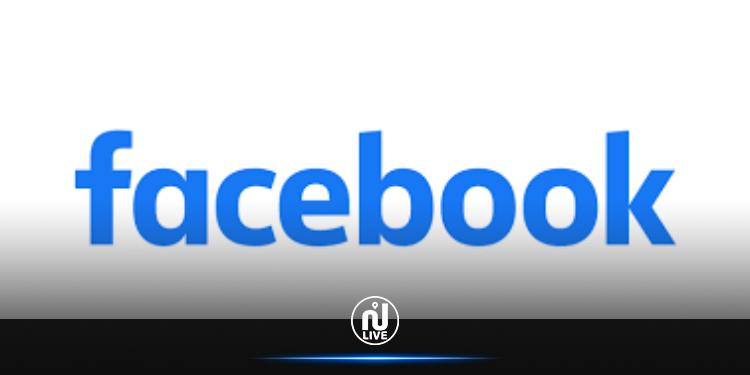 Pour attirer des créateurs de contenus, Facebook met le paquet