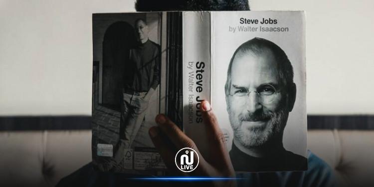 Une lettre de demande d'emploi de Steve Jobs datant de 1973 mise aux enchères