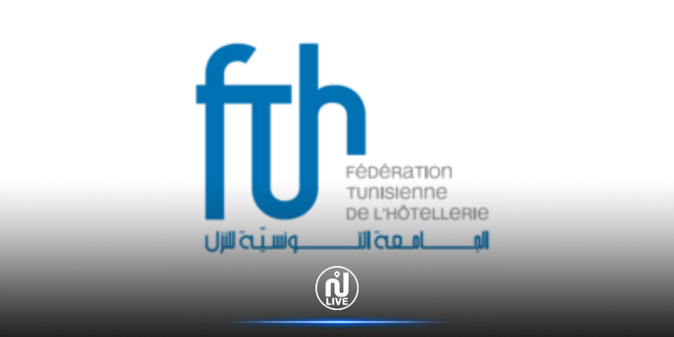 FTH : Pour circuler entre les régions, les attestations de réservation hôtelière font toujours office d'autorisation
