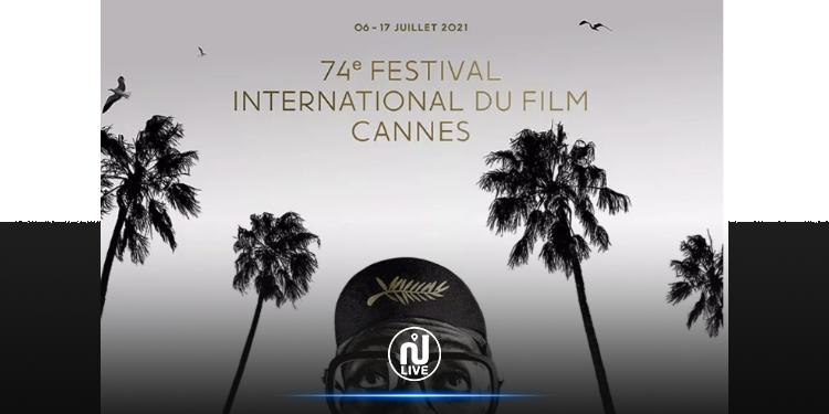 Festival de Cannes 2021 : Le Palmarès complet de la 74ème édition