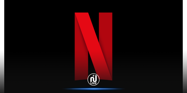Netflix se lance dans les jeux vidéo pour doubler la concurrence
