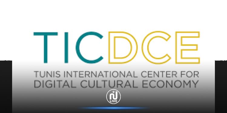 Le TICDCE recherche des experts en entreprenariat culturel