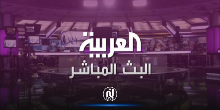 Algérie : La chaîne Al Arabia perd son accréditation