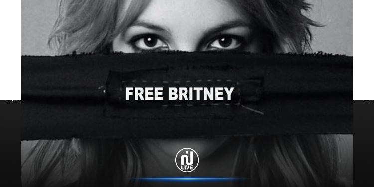 Britney Spears n'est plus sous la tutelle de son père