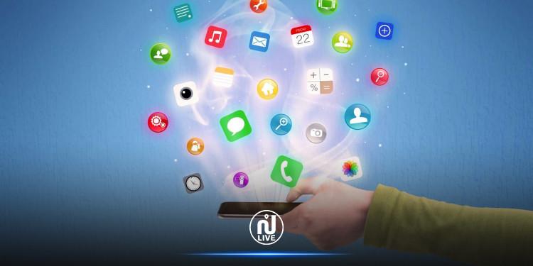 Quelle est l'application la plus téléchargée dans le monde ?