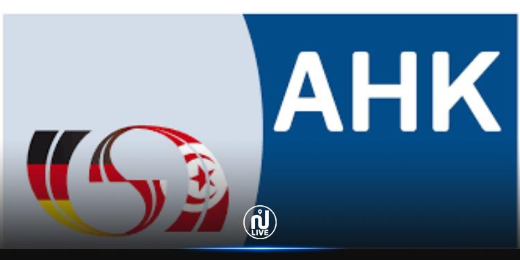 AHK : « Nécessité de renforcer la confiance en la Tunisie en tant que site d'investissement des entreprises »