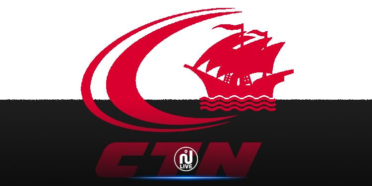 CTN : Nouvelles mesures pour les voyageurs qui entrent en Tunisie