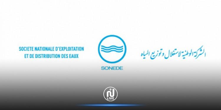 Béja : Les habitants de Amdoun manifestent contre les coupures répétitives d'eau