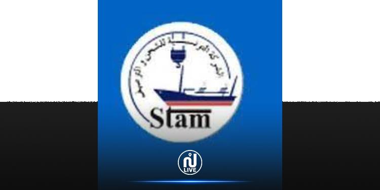 Sfax : Des enquêtes en cours concernant des pratiques de corruption au sein de l'agence STAM