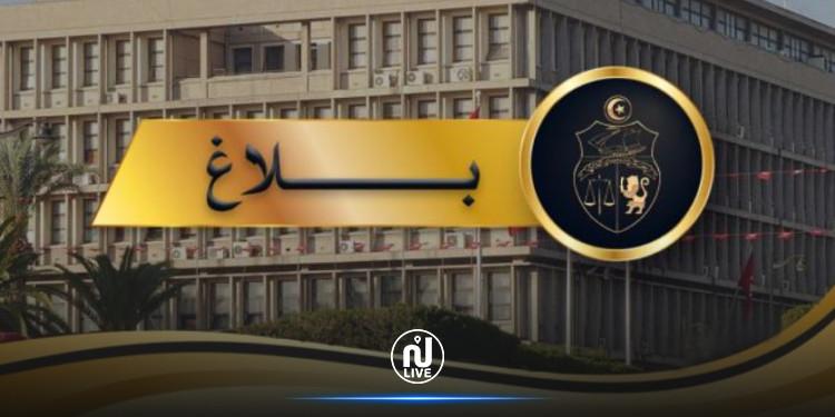 Le ministère de l'Intérieur dément toutes nouvelles nominations