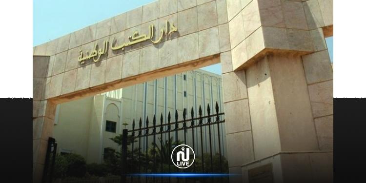 Lancement du musée virtuel du patrimoine tunisien écrit en collaboration avec 200 chercheurs