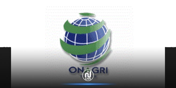 ONAGRI : La balance commerciale alimentaire déficitaire à fin août