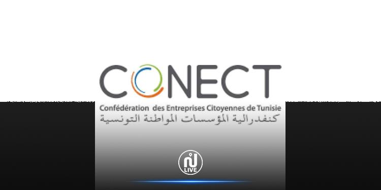 """CONECT : Fonds """"urgence COVID-19"""" destiné aux structures de l'économie sociale et solidaire"""