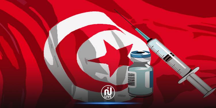 Plus d'un million de Tunisiens convoqués pour la prochaine journée de vaccination intensive