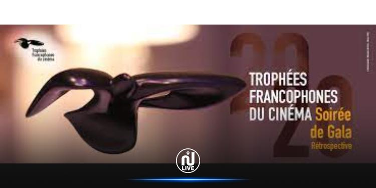 Trophées Francophones du Cinéma : 7 nominations pour la Tunisie