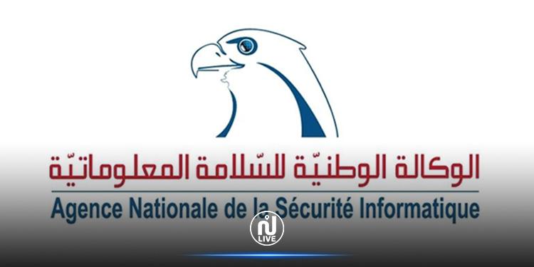 Cybersécurité : L'ANSI publie une série de recommandations pour protéger les données personnelles
