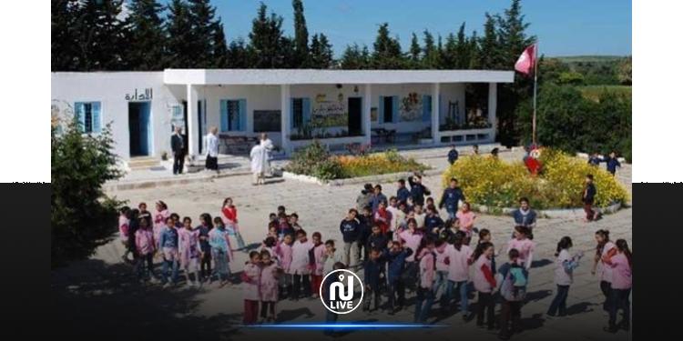 Zaghouan : 25 établissements éducatifs en cours de réhabilitation