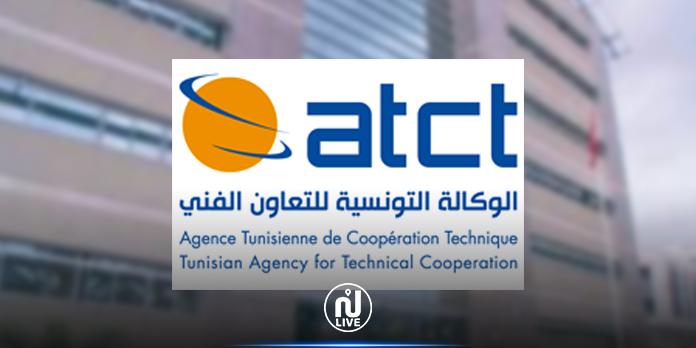 ATCT : Évolution de près de 40% des placements à l'étranger