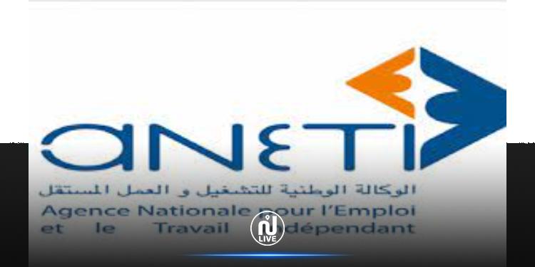 ANETI : Ouverture des candidatures pour une formation professionnelle en Allemagne