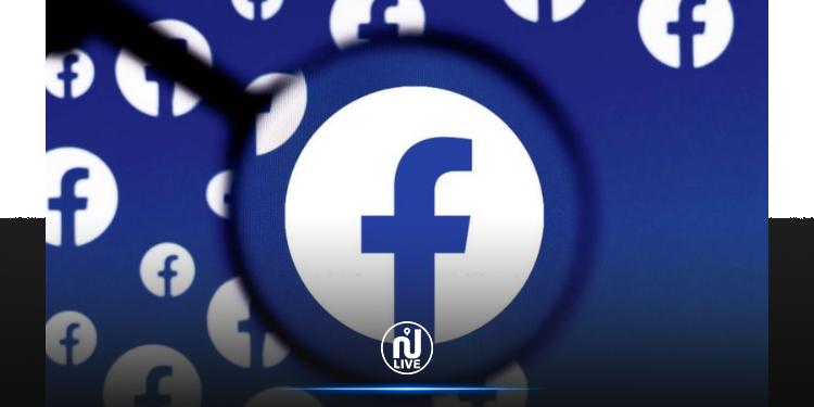 Facebook Files : Que révèlent les documents divulgués ?