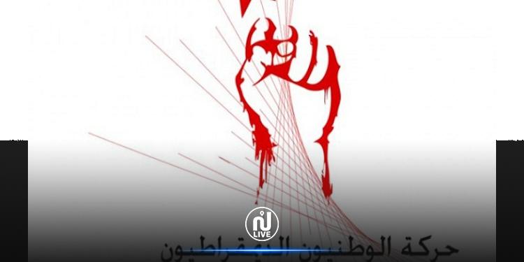Pour Al Watad, le Décret présidentiel n° 117 va à l'encontre du droit des Tunisiens