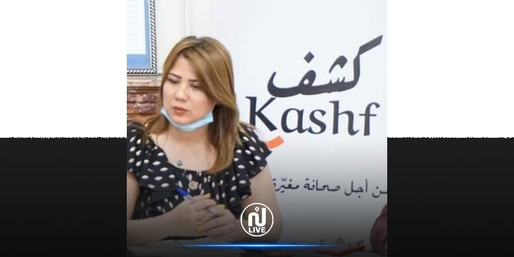 Le SNJT dénonce les violences policières contre les journalistes