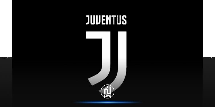 La Juventus annonce des pertes de 210 millions d'euros