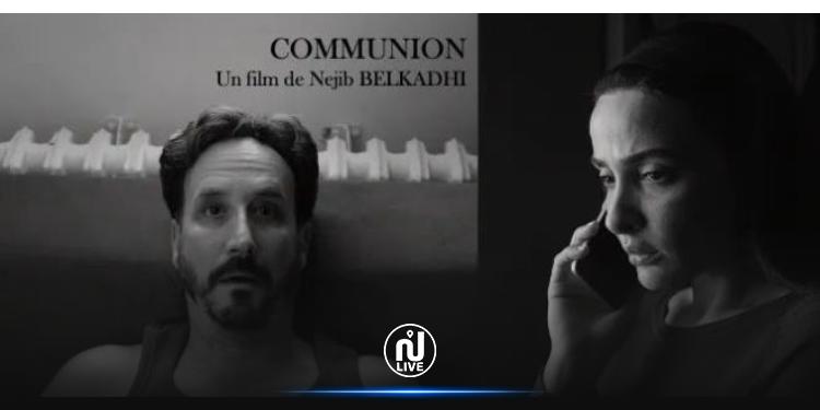 Red Sea Fund : « Communion » de Nejib Belkadhi sélectionné parmi 14 films arabes