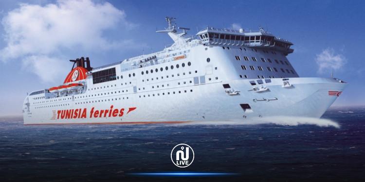 CTN : Nouvelles mesures sanitaires à l'entrée sur le territoire tunisien
