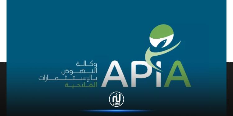 APIA : Hausse des investissements agricoles privés de 41%