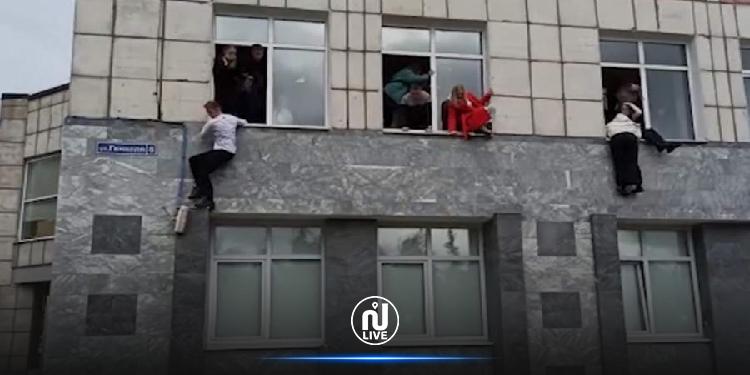 Russie : Une fusillade dans une université fait au moins huit morts et plusieurs blessés