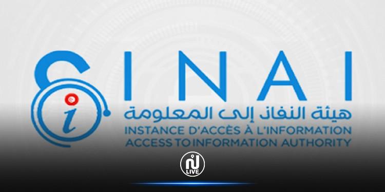 L'Instance d'accès à l'information a statué près de 3 000 dossiers depuis a création