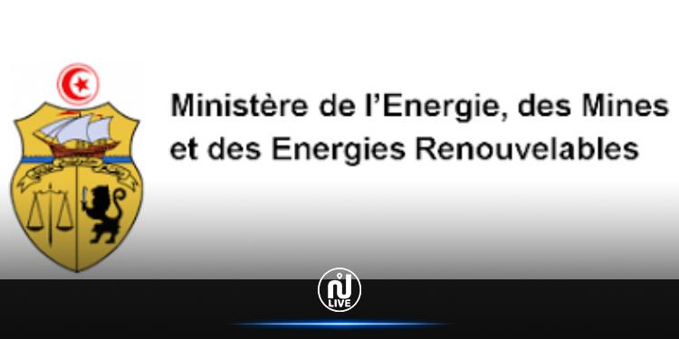 Hausse de la production totale d'électricité de 5%