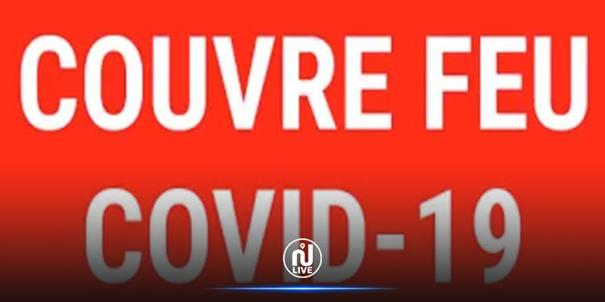 Tunisie – Covid : Levée du couvre-feu et nouvelles mesures