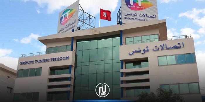 Tunisie Télécom observe une grève sectorielle les 27 et 28 septembre 2021