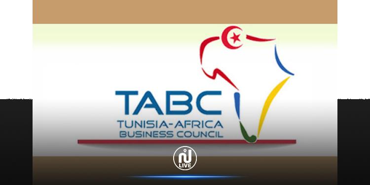 TABC : Formation d'un nouveau bureau régional au Sahel
