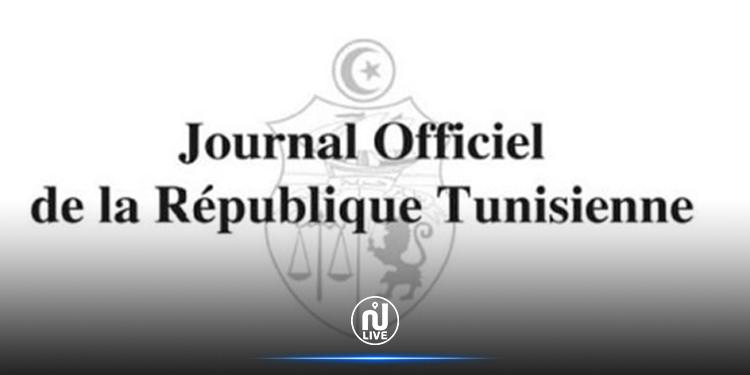 Publication au JORT du décret relatif au pass sanitaire, ce qu'il faut savoir