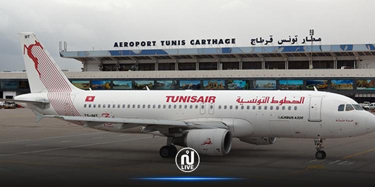 Tunisair : Baisse des revenus de transport de 2%