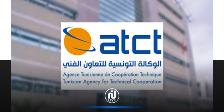 Offres de travail à l'étranger : L'ATCT appelle à la vigilance