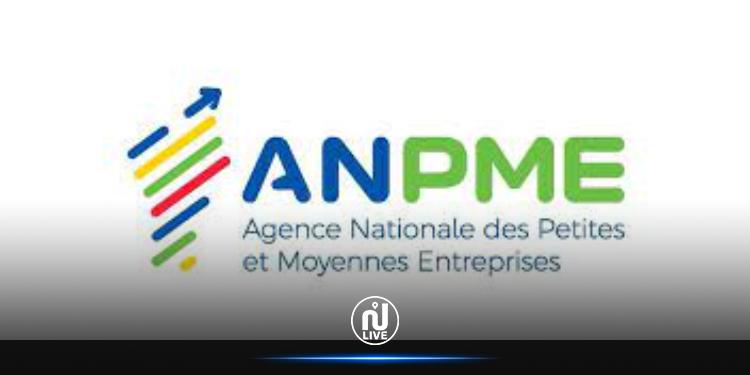 ANPME : 130 000 petites et moyennes entreprises ont fait faillite