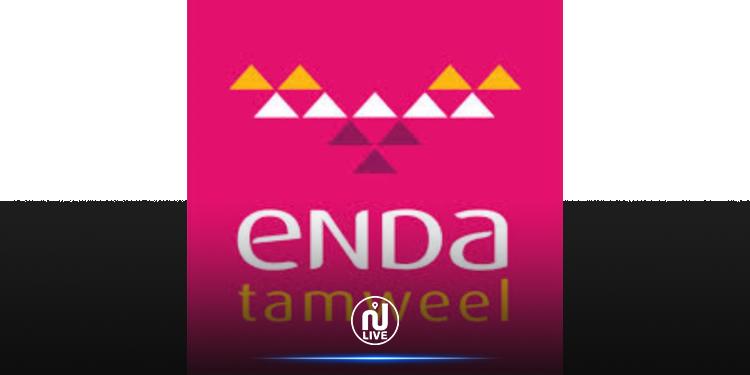Enda Tamweel première institution de microfinance en Tunisie et dans le monde arabe à obtenir la certification MSI 2000
