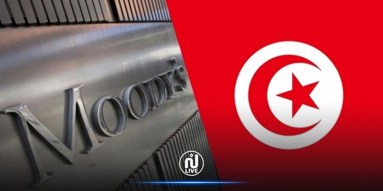 Pour quelles raisons Moody's a abaissé la note de souveraineté de la Tunisie ?