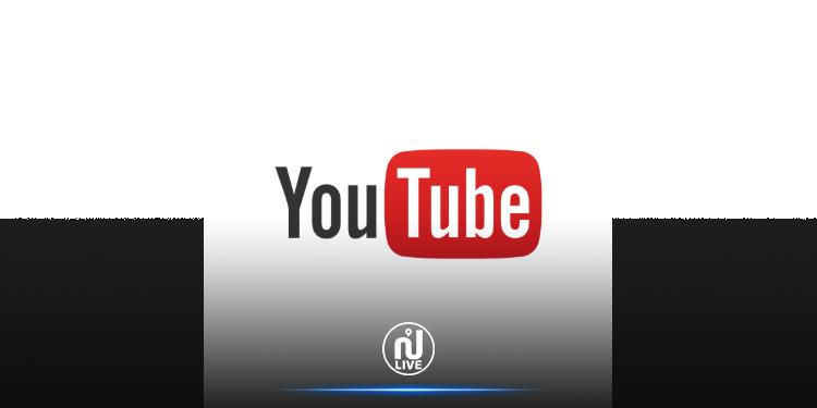 YouTube suspend la chaîne du président Brésilien Jair Bolsonaro