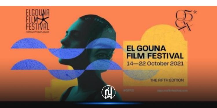 Festival du Film d'El Gouna : Le cinéma tunisien représenté lors de la 5ème édition